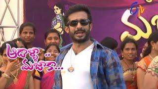 Aadaalla Majaaka | 29th April 2017 | Full Episode | ETV Telugu