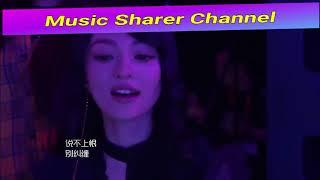 李聖傑《說散就散》| Music Sharer Channel