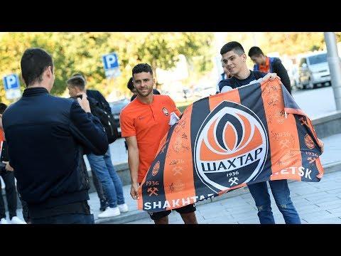 Прогулка по Харькову перед матчем с Хоффенхаймом