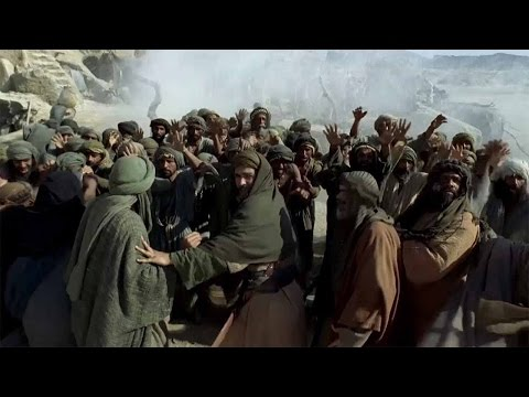 Prophet Isa 2017 The Official Trailer #1