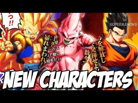 Dragon Ball FighterZ: Gotenks, Ultimate Gohan & Kid Buu First Look! (Dragon Ball FighterZ Update)