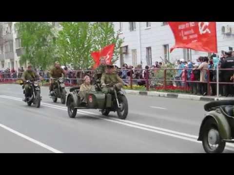 День Победы 9 мая г. Самара 2015 г.
