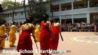 Bangladeshi School Girls Amazing Dance!