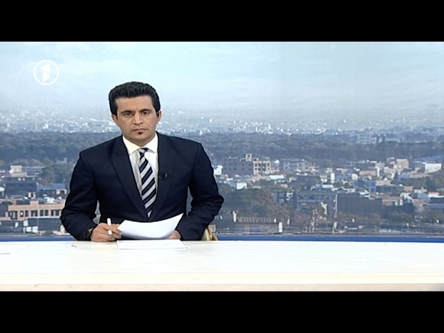 Afghanistan Pashto News 20.01.2018 د افغانستان خبرونه
