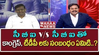 CBI vs CBI | Supreme Court Adjourns CBI Bribery Case | Prime Time Debate