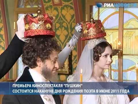 """Безруков снимает киноспектакль """"Пушкин"""""""