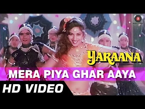 Mera Piya Ghar Aaya | Yaraana [1995] | Madhuri Dixit | Bollywood Item Song video