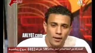 يوتيوب | في ذكرى وفاته | شاهد.. محمد عبد الوهاب لاعب الأهلي يغني إمام الدعاه