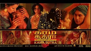 Kamasutra A Tale of Love | Official Tamil | Theatrical Trailer | Naveen Andrews | Indira Varma
