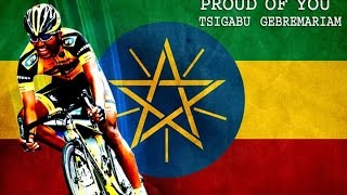 Tehambele :New Ethiopian Tigrigna Song dedicated to Ethiopian Olympic Team