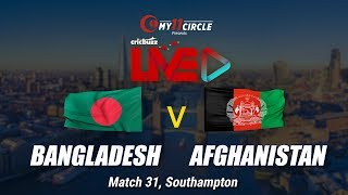 Cricbuzz LIVE: Match 31, Bangladesh v Afghanistan, Pre-match show