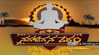 Garikipati Narasimha Rao | Nava Jeevana Vedam | Episode 1171