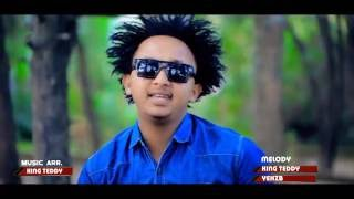 Jote Deresu ft. Getachew - Ajeba - (Official Music Video) - New Ethiopian Music 2016