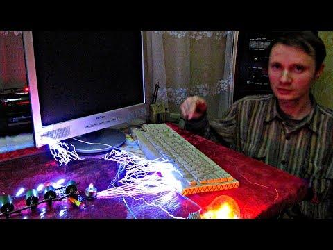 ✅Ловцы МОЛНИЙ ⚡ Изобретатели МАГНЕТРОННОЙ ПУШКИ и генератора на миллион вольт. Официальный трейлер