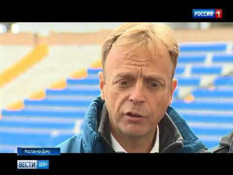 Эксперты FIFA уверены: стадион Ростов-Арена будет готов в срок