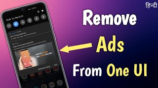 How to Disable Ads on Samsung Phones || Remove Ads from One UI step by step guide.