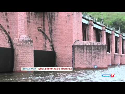 Environment ministry to study scope for new dam in Mullaiperiyar   India   News7 Tamil  