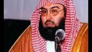 Suras 96--114- Abdul Rahman Al Sudais