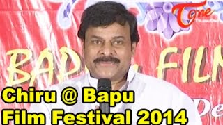 Chiranjeevi @ Bapu Film Festival 2014