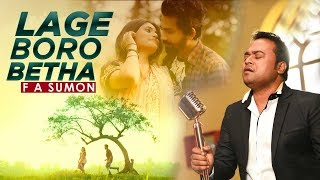 Lage Boro Betha | F A Sumon | Nipa | Deep |  Bangla new song 2018