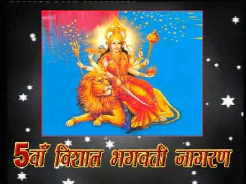 Kumar Anuj Jagran Live in Ghumar Mandi Ludhiana Punjab INDIA...