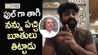 Sekhar Master Sensational Comments on Rakesh Master