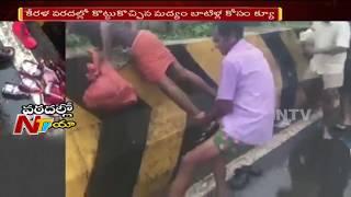 కేరళ వరదల్లో కొట్టుకొచ్చిన మద్యం కోసం మందుబాబులు సాహసం | NTV