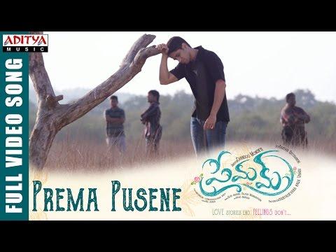 Prema Pusene Full Video Song || Premam Full Video Songs || Naga Chaitanya, Shruthi Hassan, Anupama