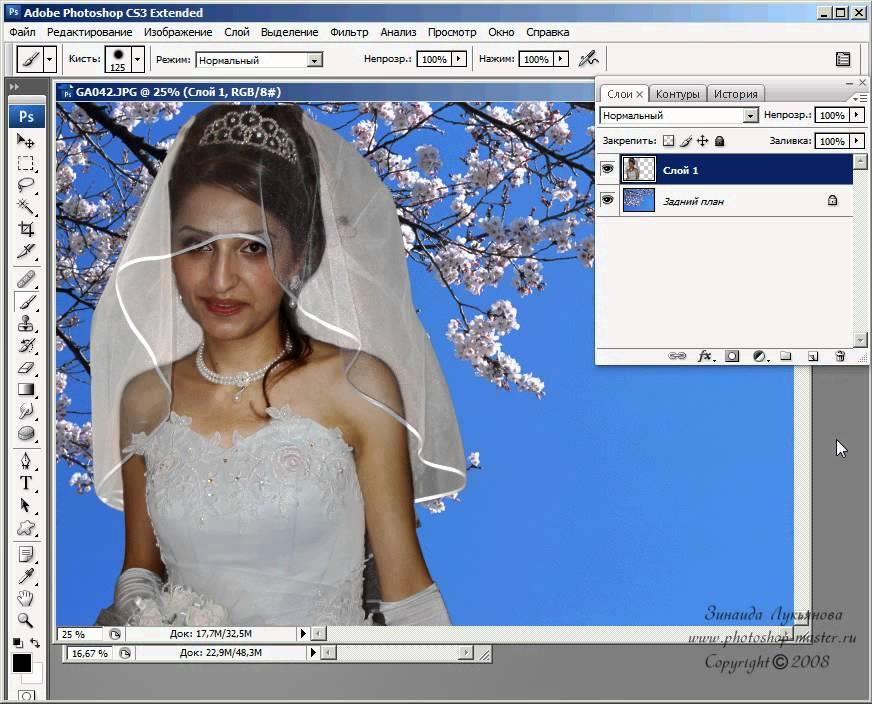 Как в фотошопе заменить платье