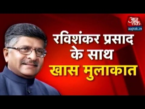 Exclusive: Can't Allow Anti-India Acts: Ravi Shankar Prasad
