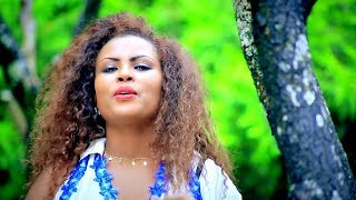 Senait Birhanu - Wa (Ethiopian Music Video)