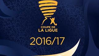 Nouvelle identité visuelle de la Coupe de la Ligue