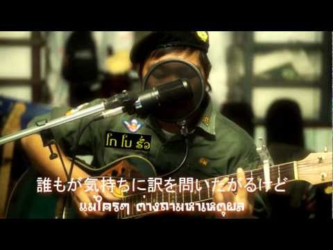 ฮิเดโกะ Hideko [日出子] OST. คู่กรรม (2013) Ac Ver by Eak SummerSnow