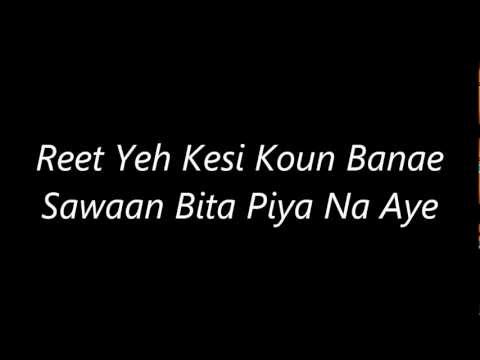 O Re Piya Atif Aslam  HD MAAHI