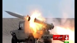 New Falaq Light Rocket Launcher On Safir 4x4 Tactical Vehicle Iran Iranian Ar