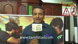 Adra Raja Adida Movie Team Interview