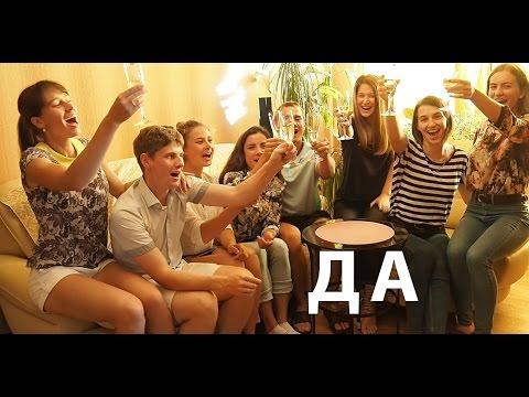 Поздравление друзей клип