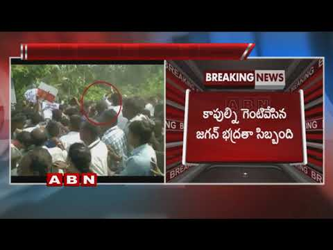 YS Jagan faces bad experience at East Godavari district