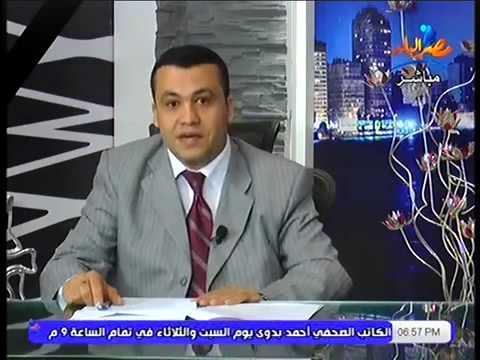 من لا وطن له لا دين له .الإعلامي د.عاطف عبدالعزيز عتمان