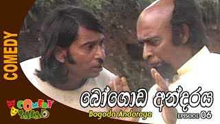 Bogoda Andaraya EP 06