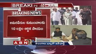 Sonia Gandhi to Release T Congress Manifesto on 23 November | Updates