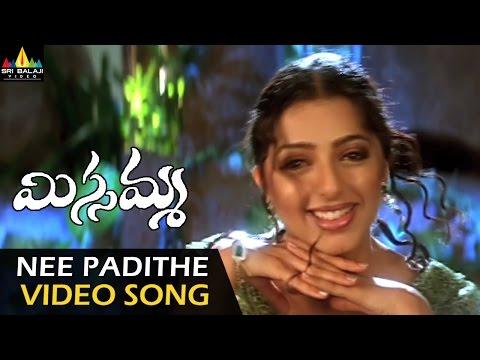 Missamma Telugu Video Songs - Ne Padithe Lokame Padadha video