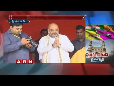 Reasons Behind Telangana BJP Leaders Targets TRS | Hyderabad