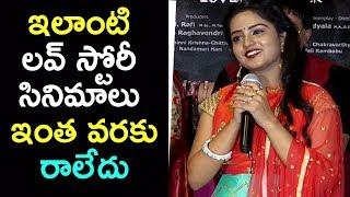 Karunya Kathrin Speak About Bangari Balraju Movie | Raaghav, Karunya Kathrin