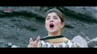 Shikari 2016 Bangla Movie Official Trailer 720p HD BDmusic23 Info
