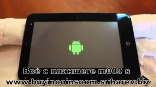 Install Uberoid WM8650 1.3.0 HYBRiD HoneyCombMOD v5 tablet m009s