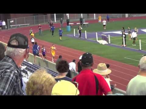 Angelo State Men 4x400m   2016 Lone Star Conference Outdoor Track and Field Championship