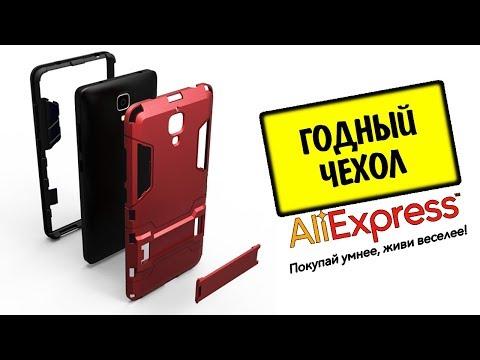 Годный чехол с AliExpress. Update for Xiaomi Mi4.
