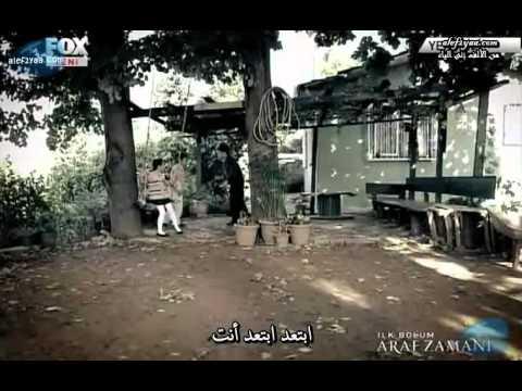 دوام العذاب (التسوية) الحلقه 1 الجزء 1 مترجم araf zamani