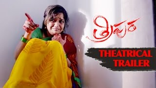 Tripura Movie Review and Ratings